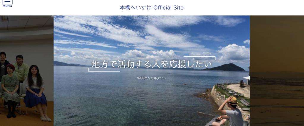 f:id:motohashiheisuke:20181214222044p:plain