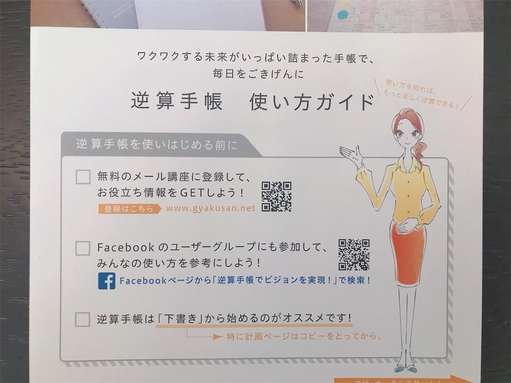 f:id:motohashiheisuke:20181218153724j:plain