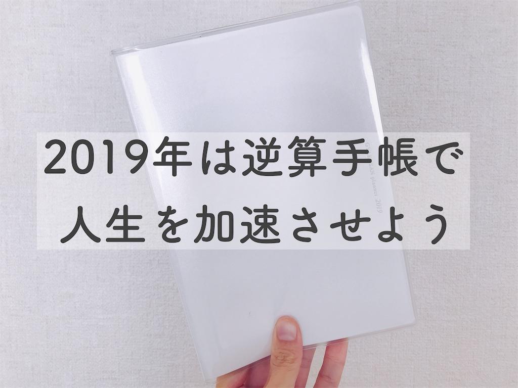 f:id:motohashiheisuke:20181218175625j:plain
