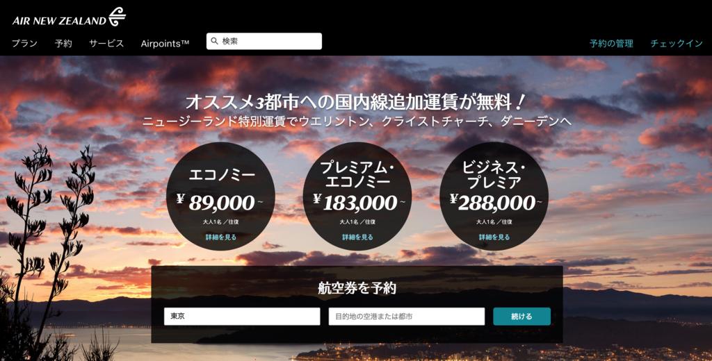 f:id:motohashiheisuke:20190227135656p:plain
