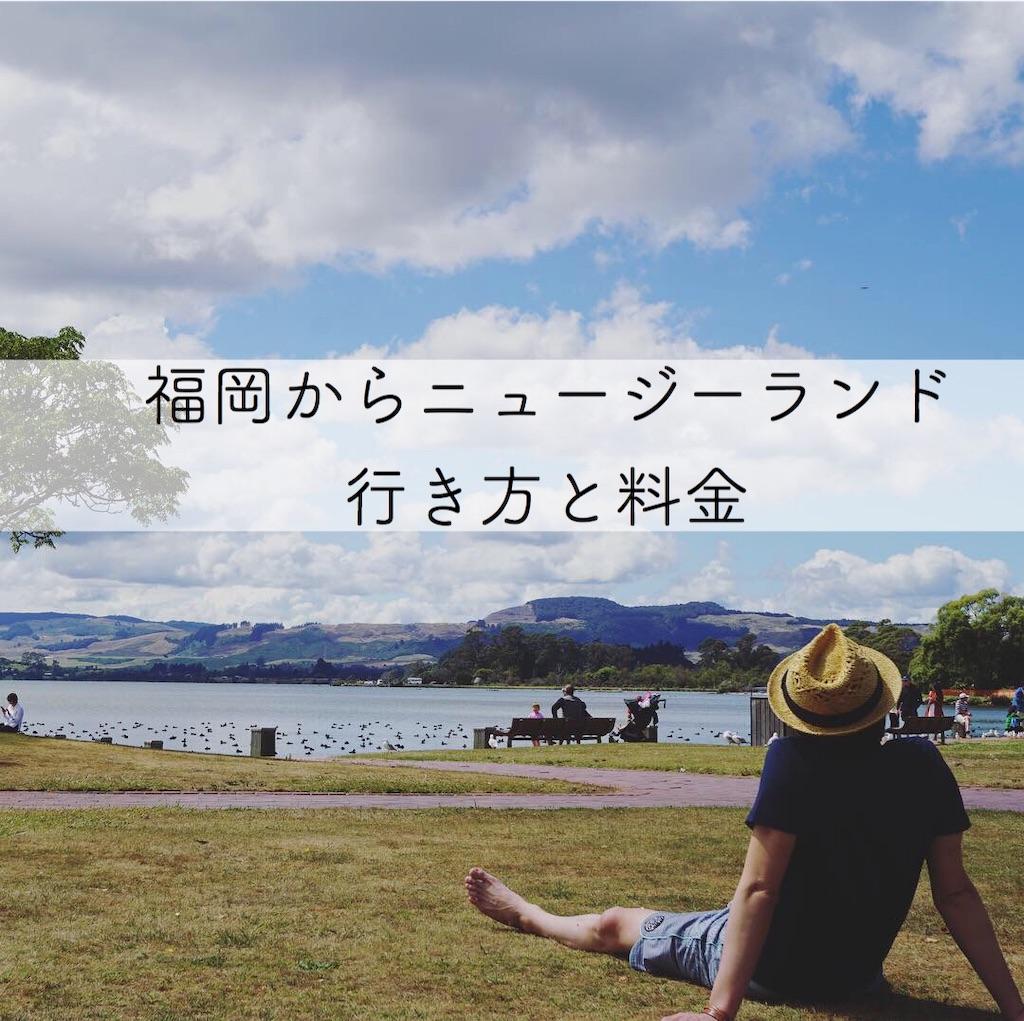 f:id:motohashiheisuke:20190227141719j:plain