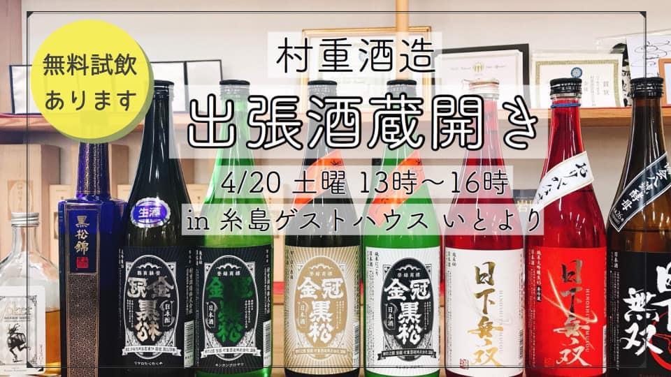 f:id:motohashiheisuke:20190315172322j:plain