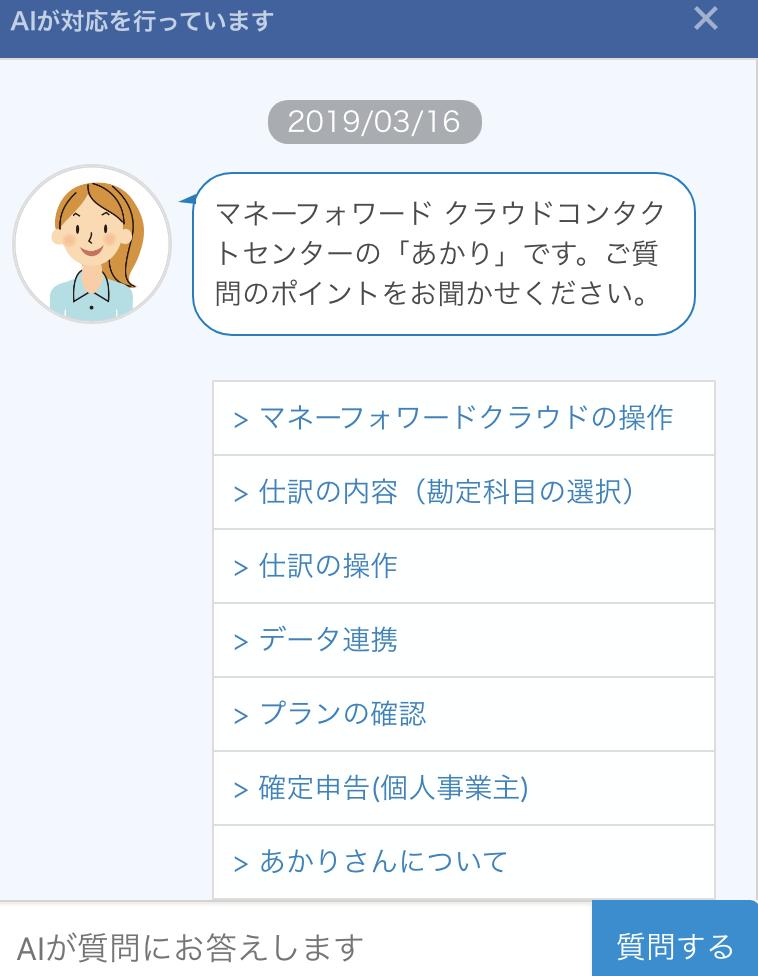 f:id:motohashiheisuke:20190316132119p:plain