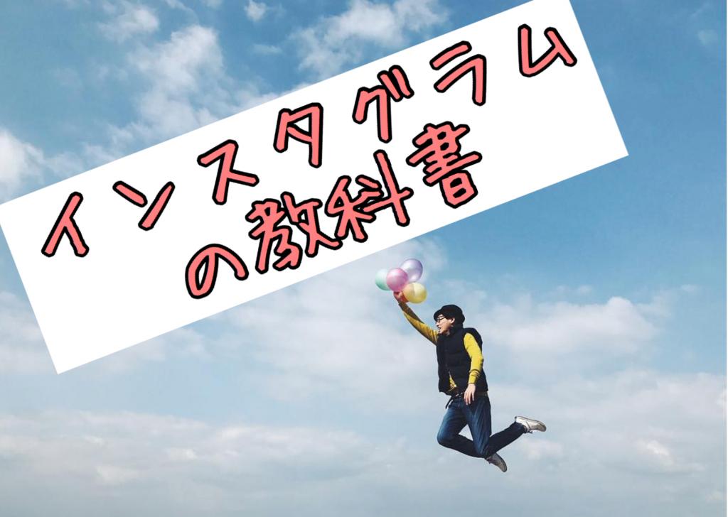 f:id:motohashiheisuke:20190321102513j:plain