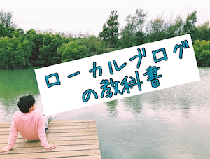 f:id:motohashiheisuke:20190321102544j:plain