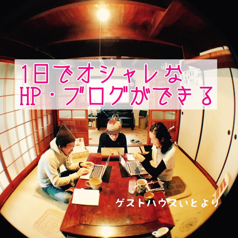 f:id:motohashiheisuke:20190322123644j:plain