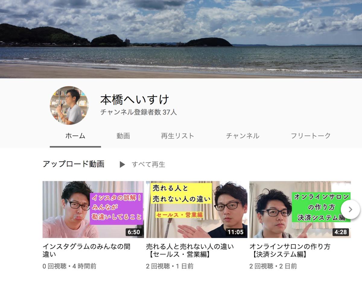f:id:motohashiheisuke:20190502001802p:plain