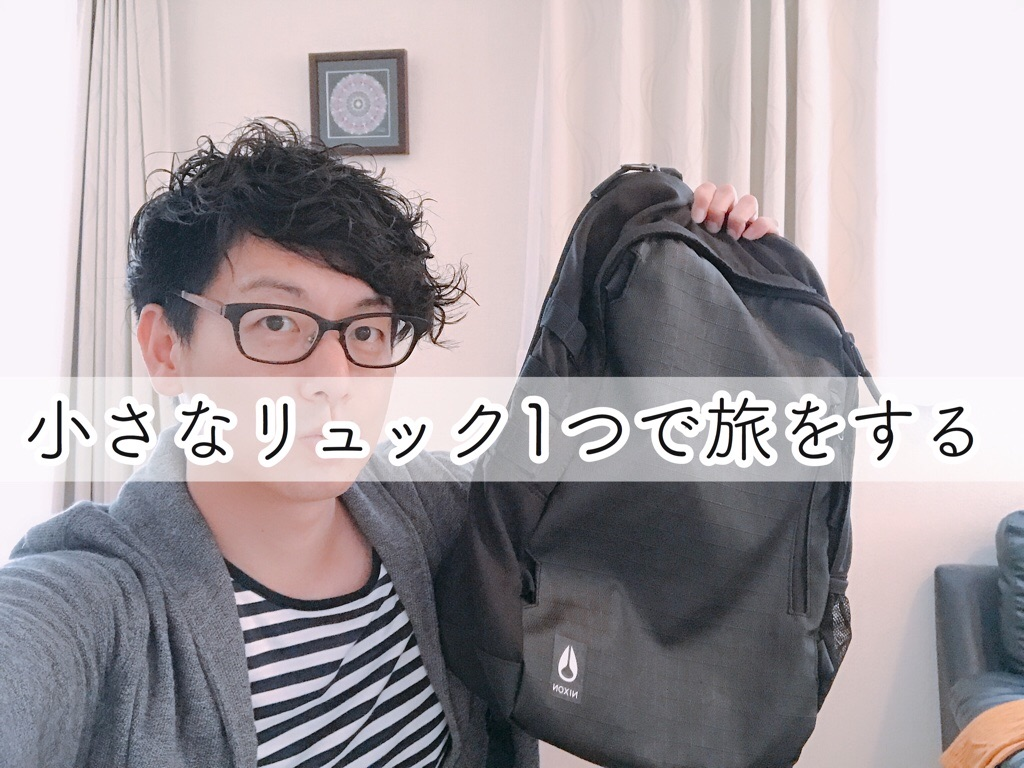 f:id:motohashiheisuke:20190505131644j:plain