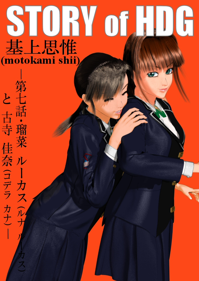 f:id:motokami_C:20170525143626j:plain