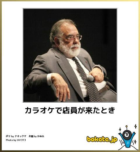 f:id:motokatsu-urano:20160914153856j:plain