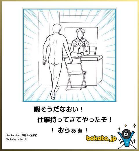 f:id:motokatsu-urano:20161009232542j:plain