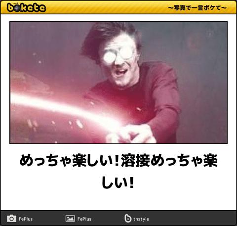 f:id:motokatsu-urano:20161020222719p:plain