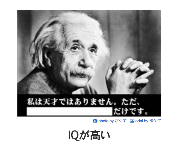 f:id:motokatsu-urano:20161024172031p:plain