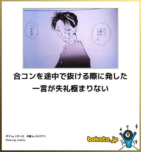 f:id:motokatsu-urano:20161029171039j:plain