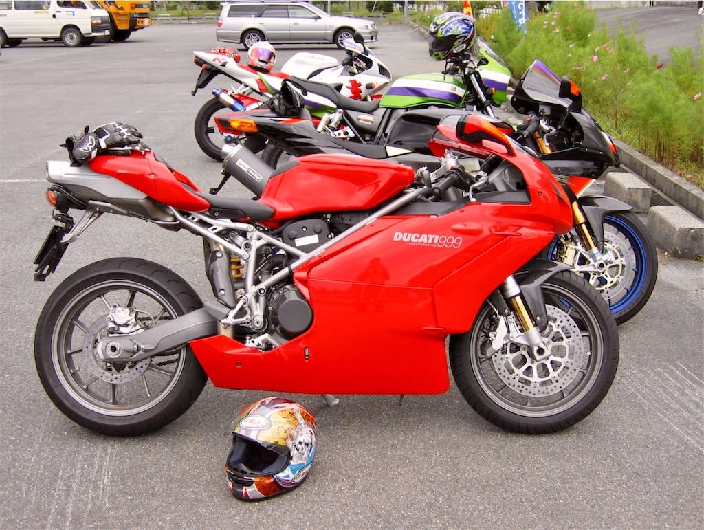 f:id:motokg:20200206075545j:image