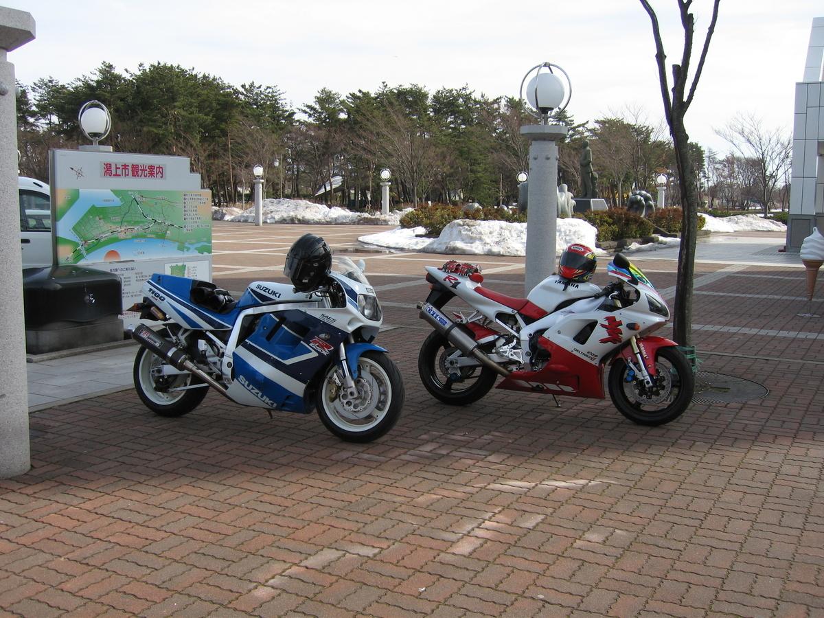 f:id:motokg:20200210172201j:plain