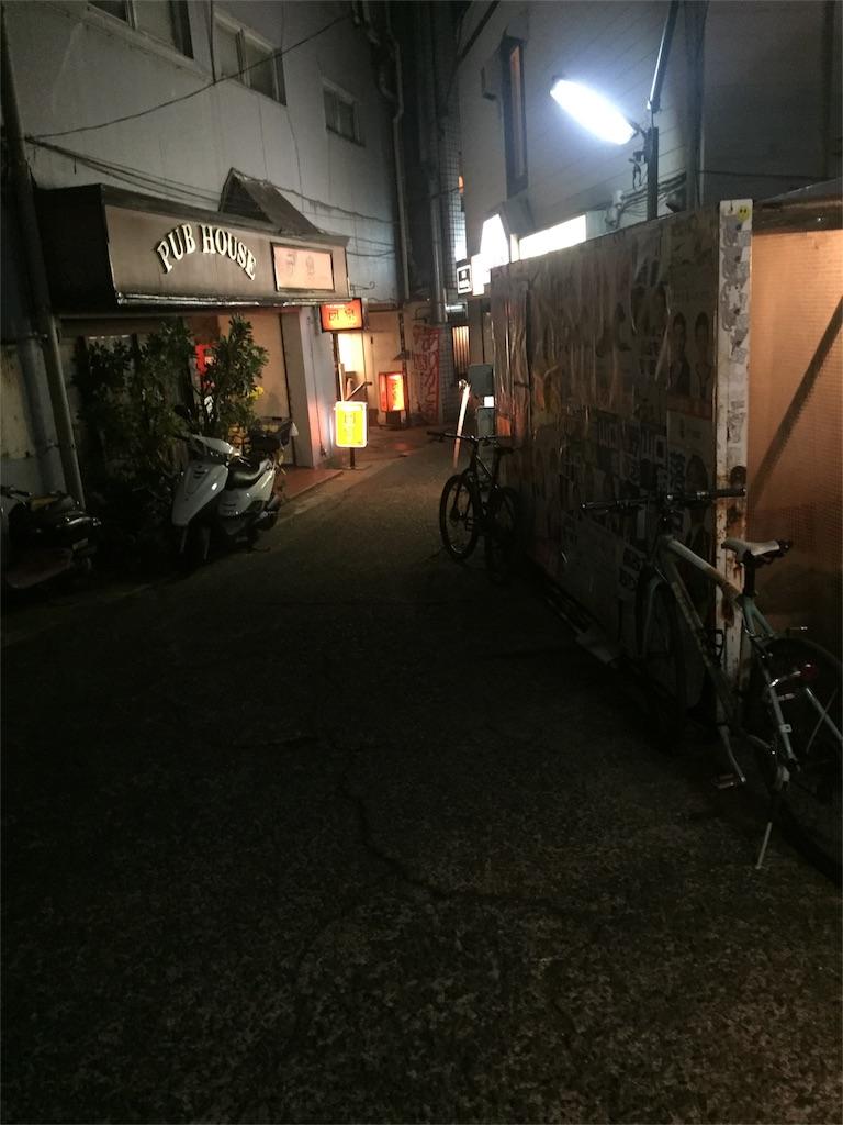 f:id:motokiakahori:20170316225715j:image