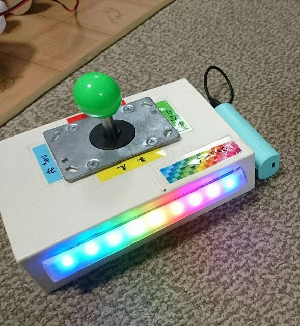 ESP32(M5Stack)+LED:Neopixelを使ってみた② (ライブラリ見直し