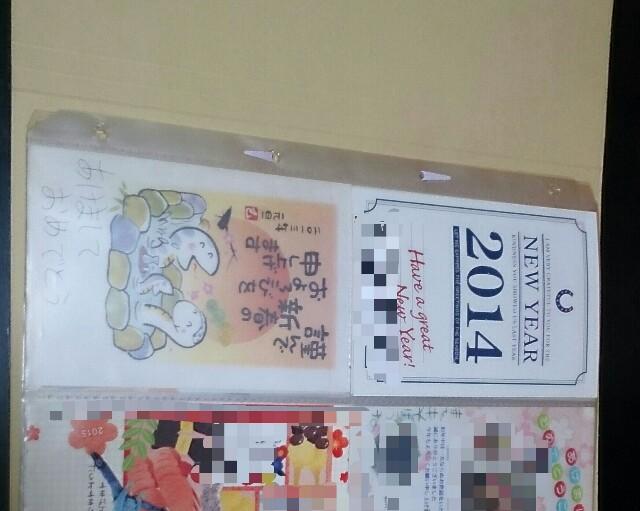 f:id:motokokuraki:20170124200735j:plain