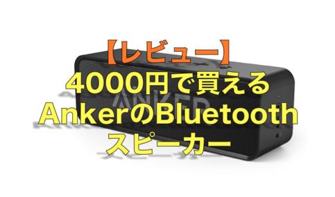 f:id:motokon1226:20160828201551p:plain
