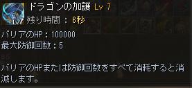 f:id:motokoutei:20210328212805p:plain