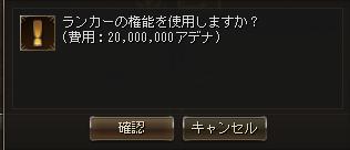 f:id:motokoutei:20210515070422p:plain