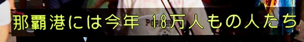f:id:motolovelyboy:20160629023345j:plain