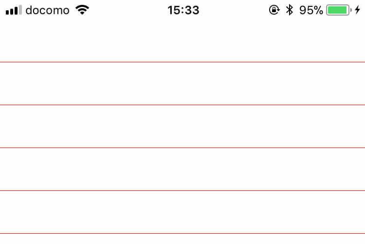 UITableViewのセル間の境界線を変更