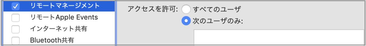 f:id:motom552:20190802135716p:plain