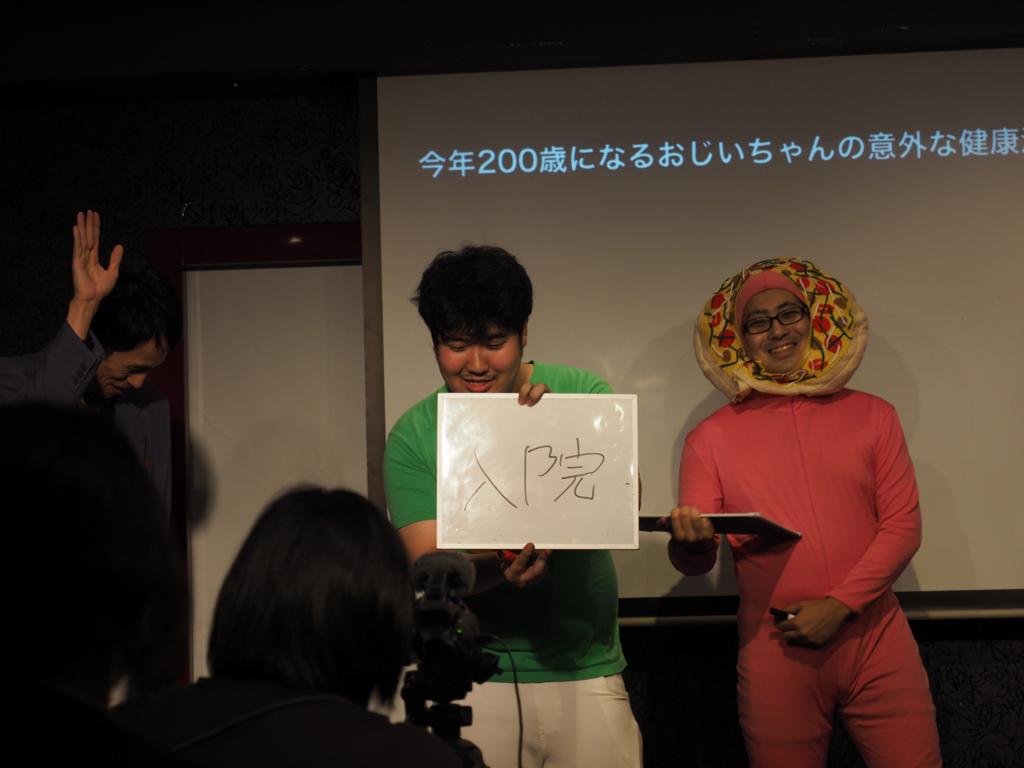 f:id:motomachi24:20160911193007j:plain