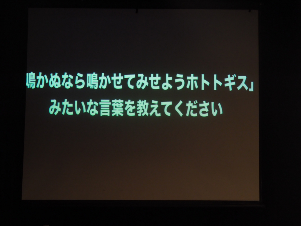 f:id:motomachi24:20161011223732j:plain