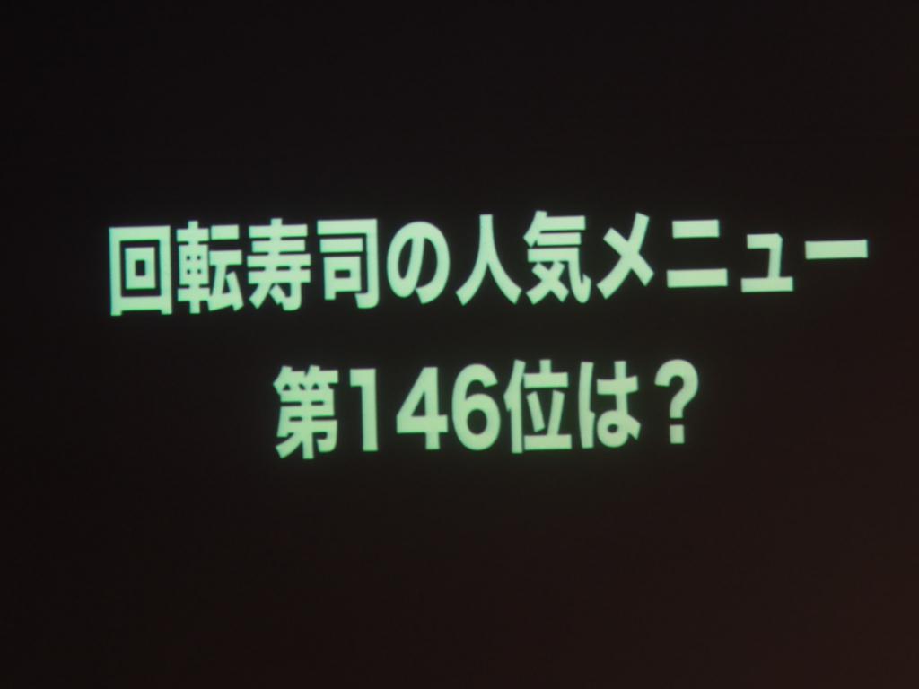f:id:motomachi24:20161011231651j:plain