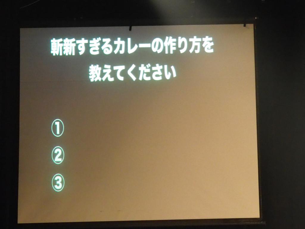 f:id:motomachi24:20161012074536j:plain