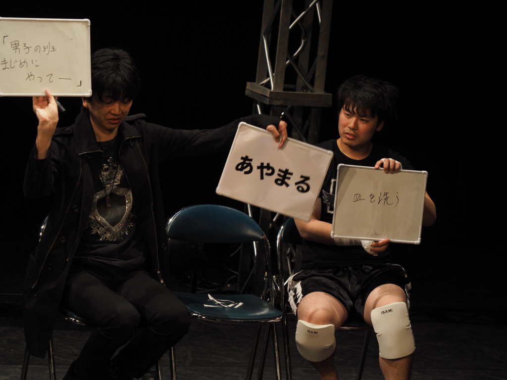 f:id:motomachi24:20161012074827j:plain