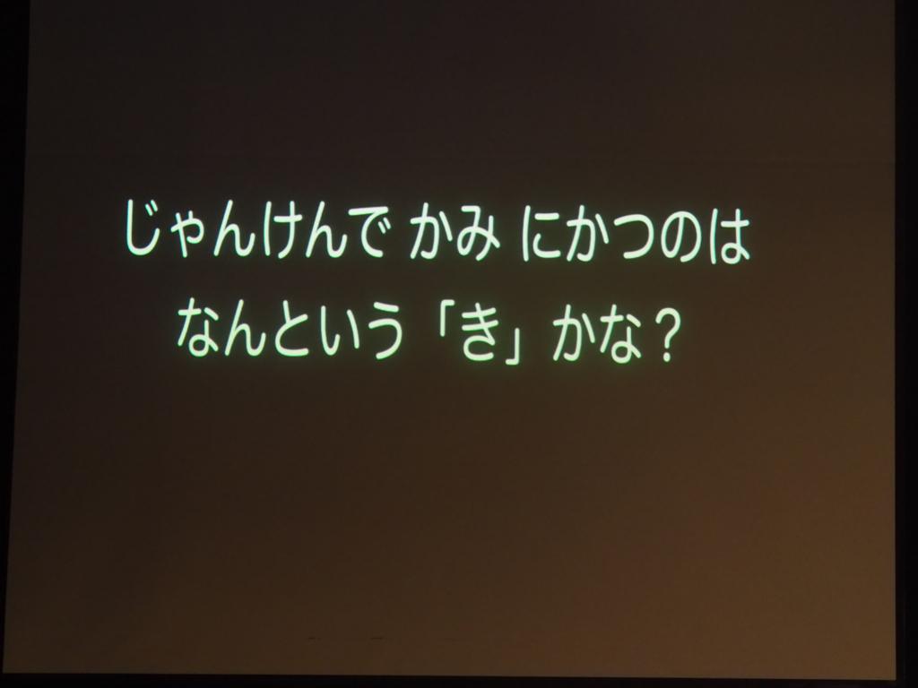 f:id:motomachi24:20161012082044j:plain