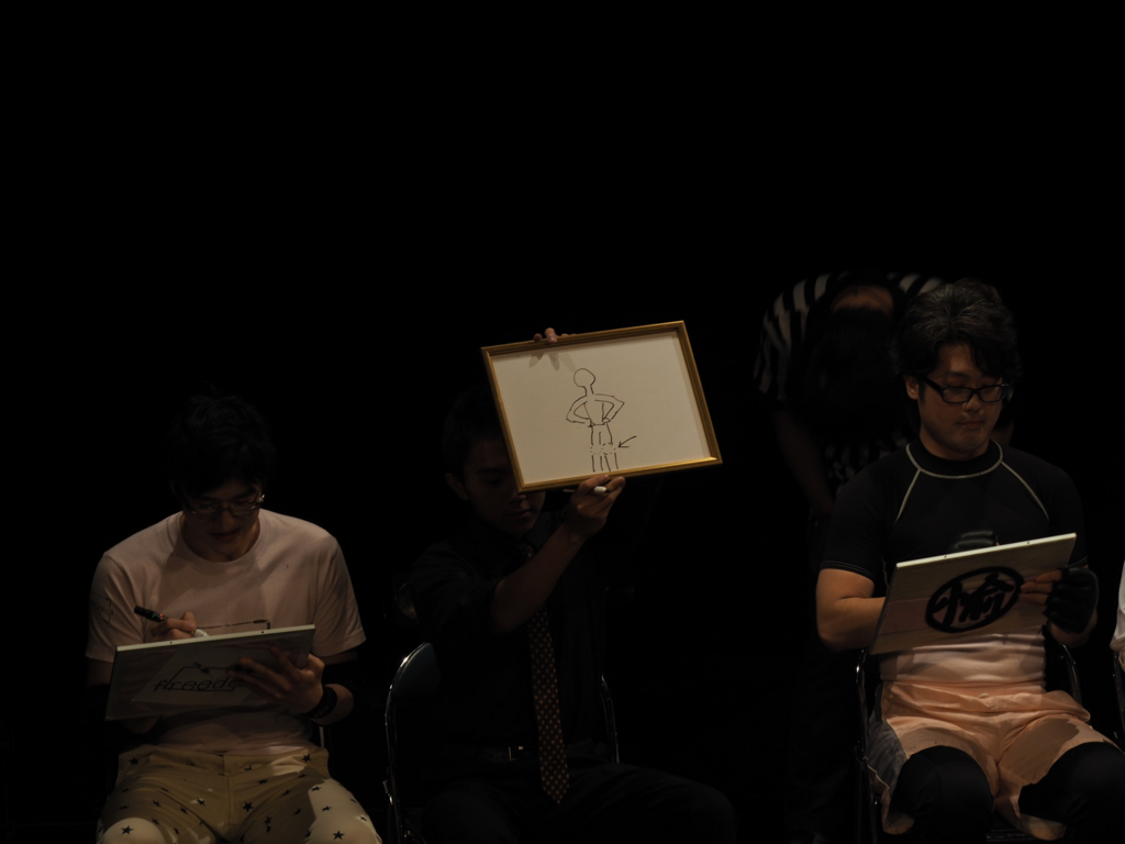 f:id:motomachi24:20161012082207j:plain
