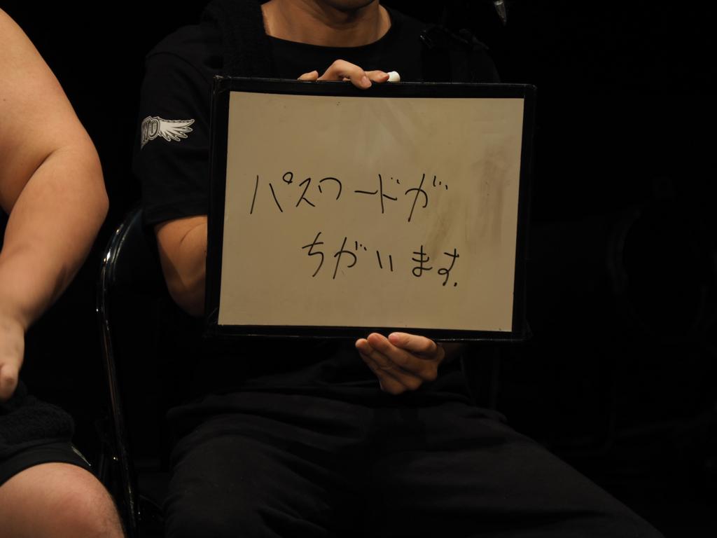 f:id:motomachi24:20161012222737j:plain