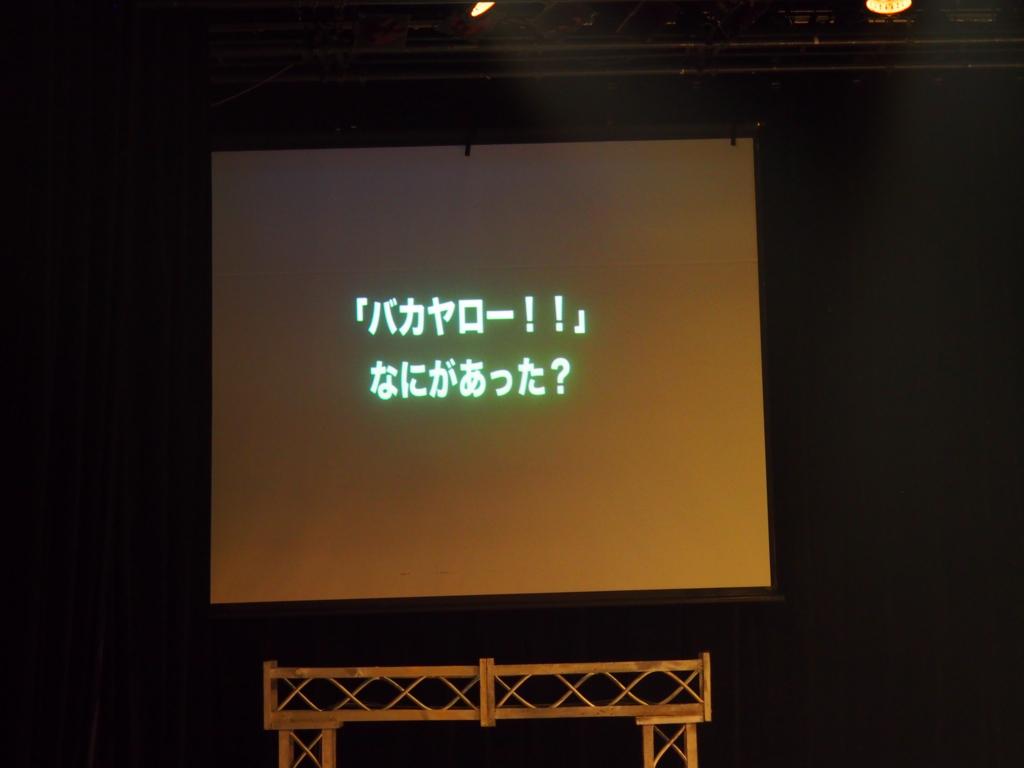 f:id:motomachi24:20161012223226j:plain