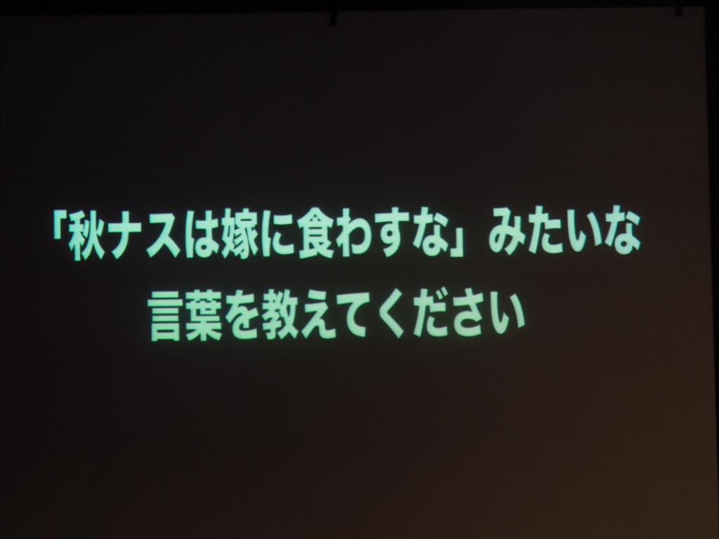 f:id:motomachi24:20161012223944j:plain