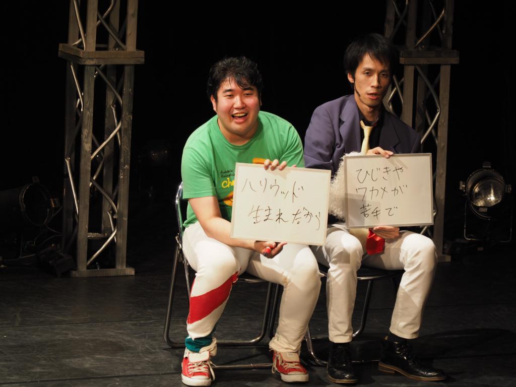f:id:motomachi24:20161012224512j:plain