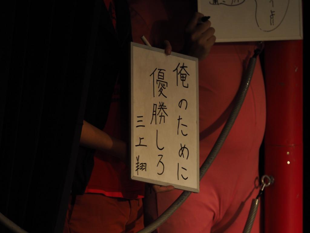 f:id:motomachi24:20161012225759j:plain