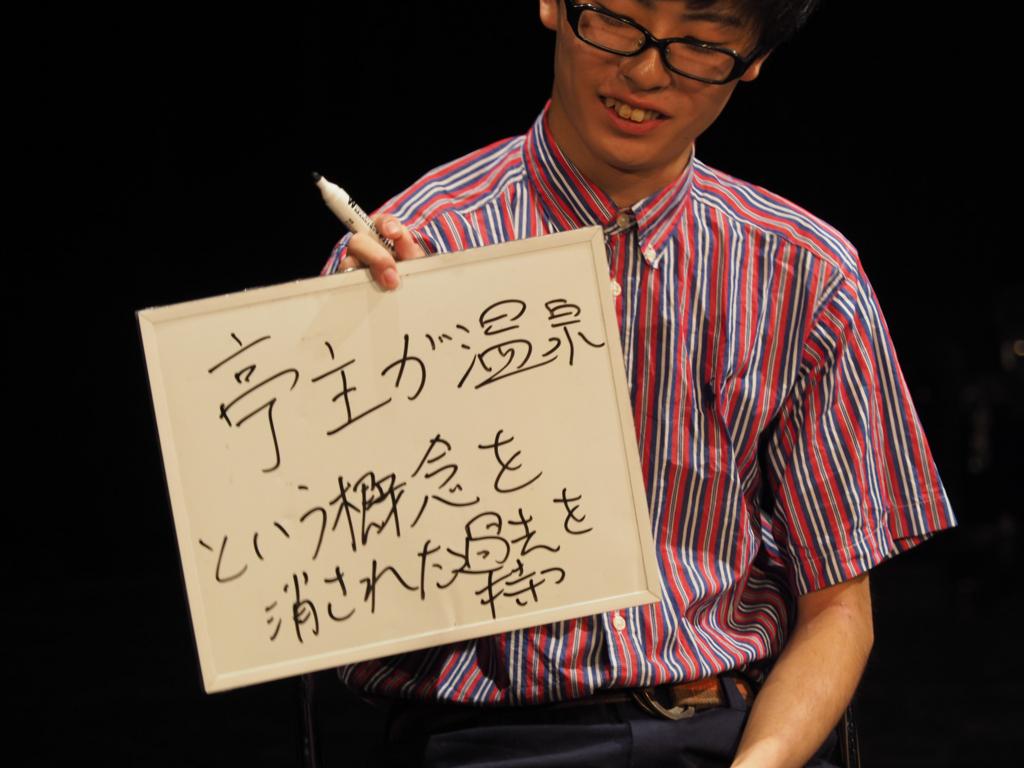 f:id:motomachi24:20161012225807j:plain