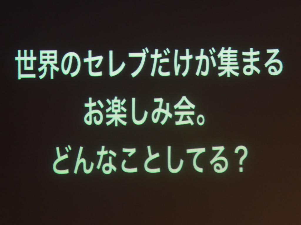 f:id:motomachi24:20161012225831j:plain