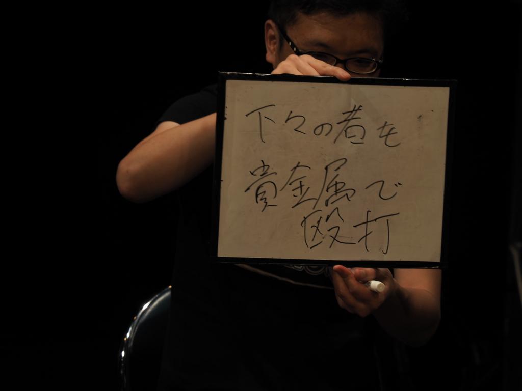 f:id:motomachi24:20161012225903j:plain