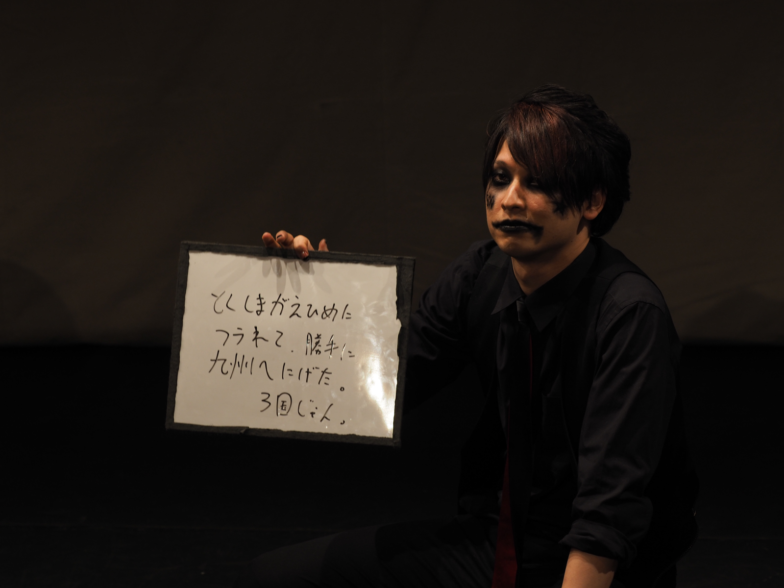 f:id:motomachi24:20161108205038j:plain