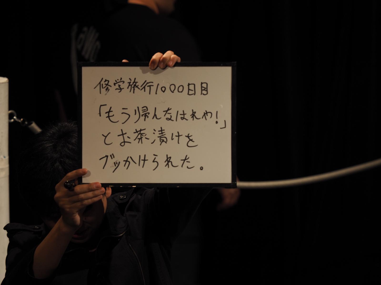 f:id:motomachi24:20161108214536j:plain