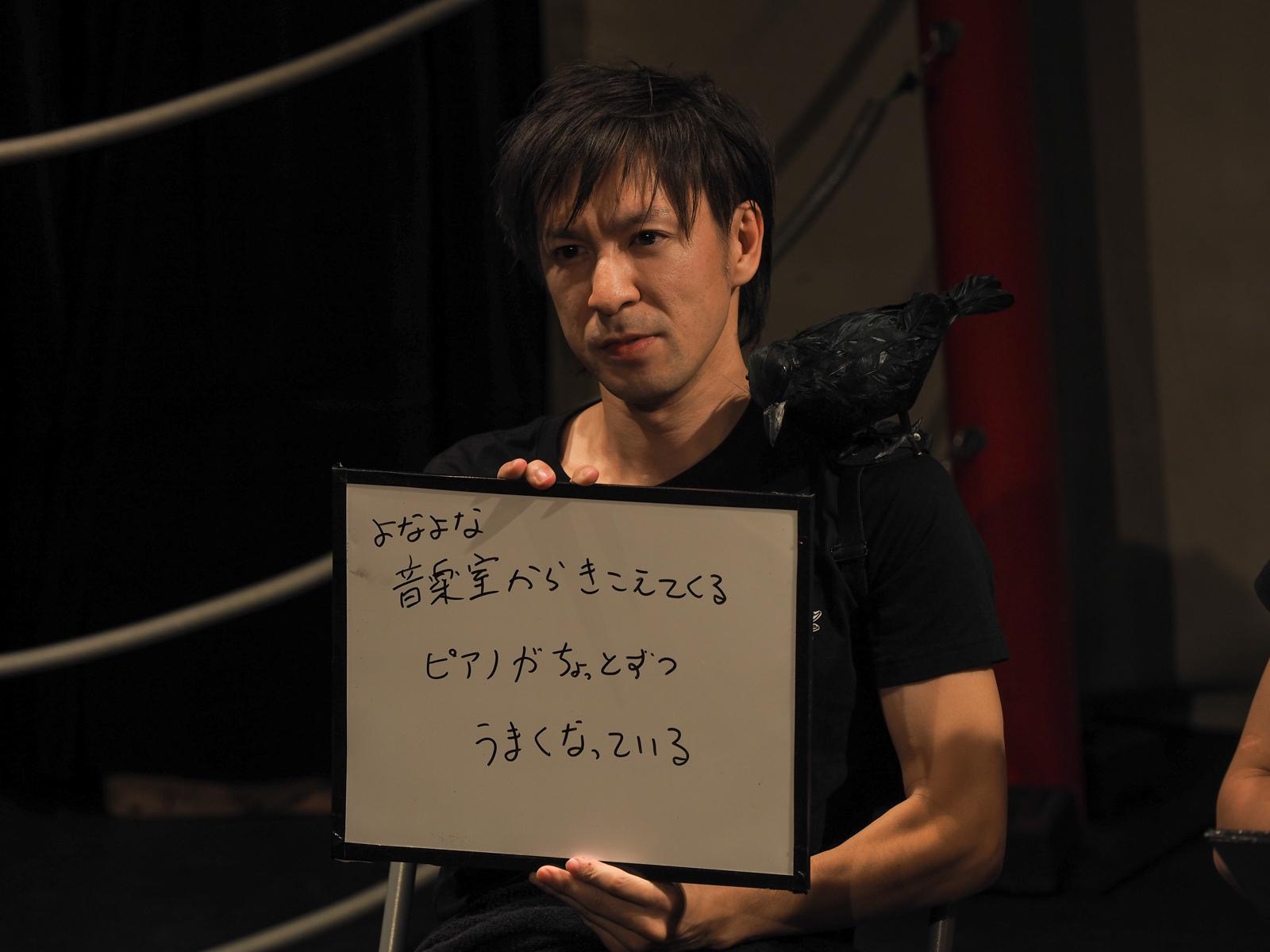 f:id:motomachi24:20161108215209j:plain