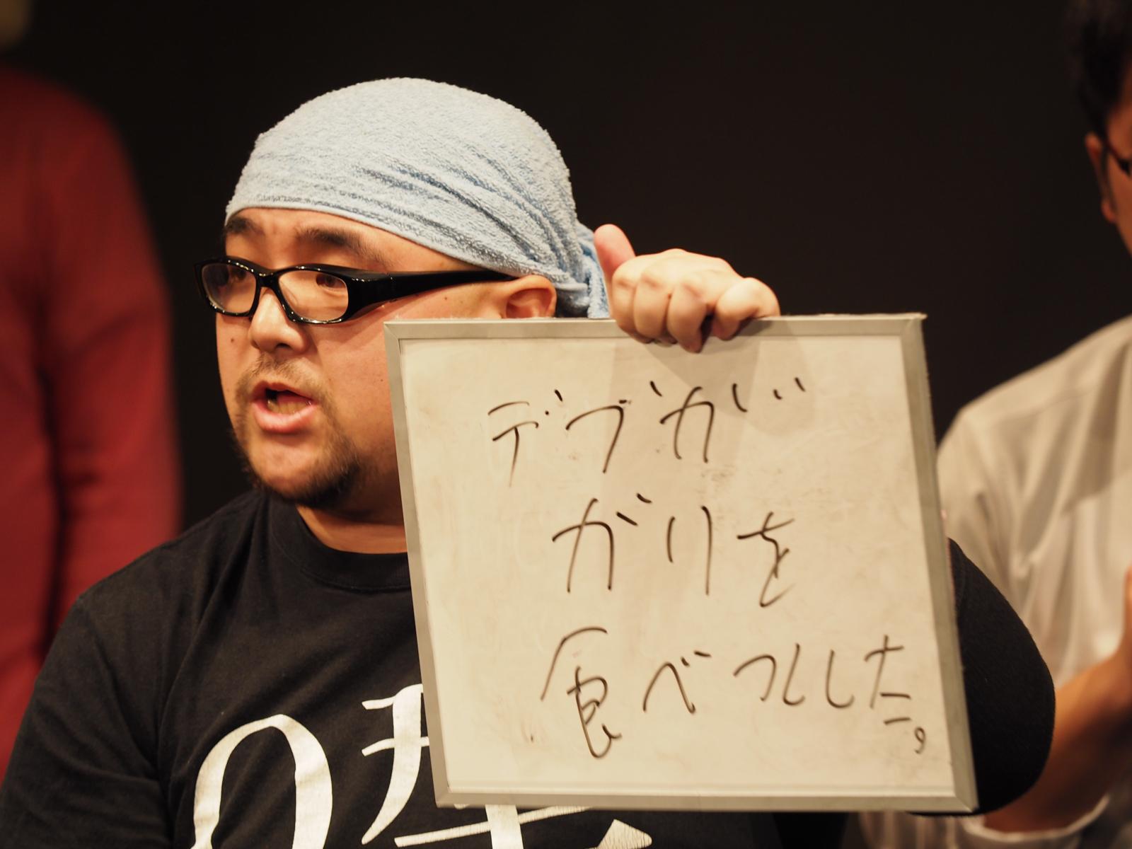 f:id:motomachi24:20161204172701j:plain