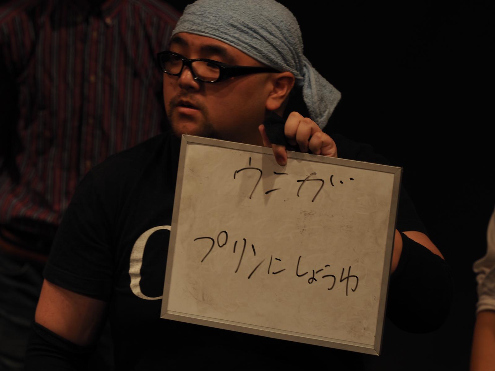 f:id:motomachi24:20161204172925j:plain