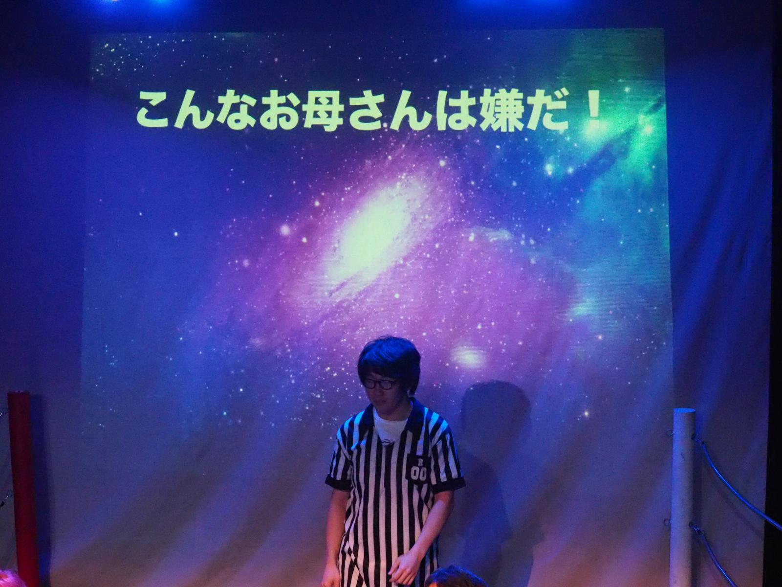 f:id:motomachi24:20161204175831j:plain